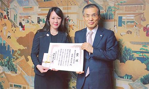 With Osaka University President Nishio